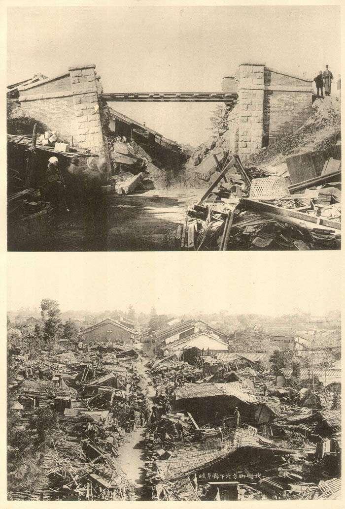 XІІ. Залізничний міст в Бівадзімі та Ґіфу після землетрусу