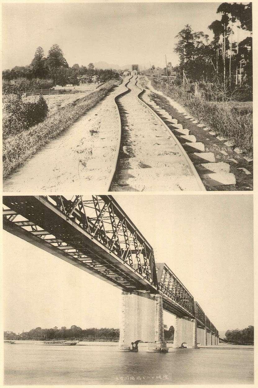 X. Покручені рейки і залізничний міст Кісоґави після землетрусу