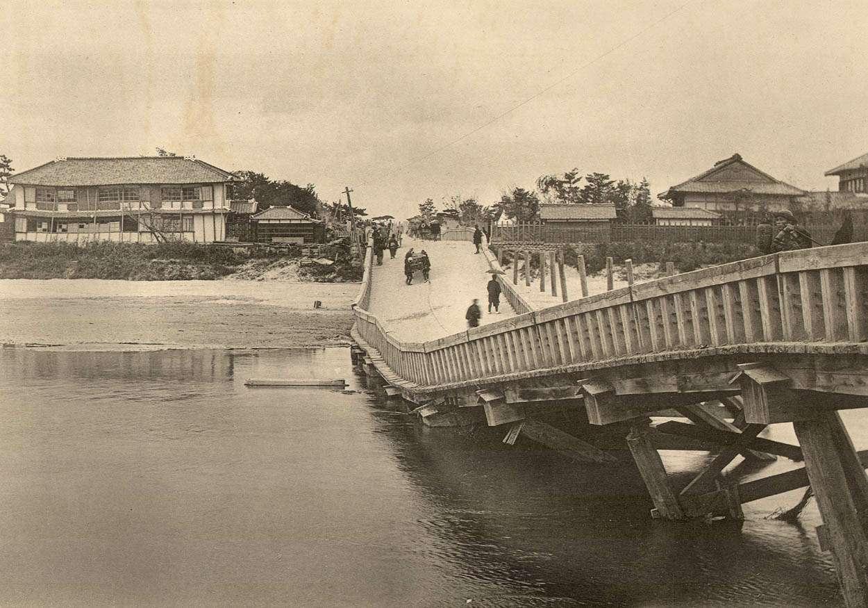 V. Міст в Бівадзімі