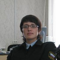 Вероника Аристова