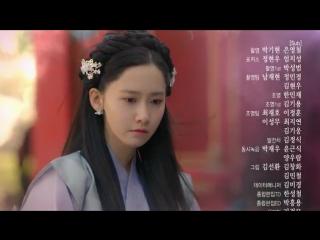 ~My love in Korea ~Любовь короля превью 27 серии