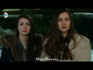 Дочери Гюнеш❤️