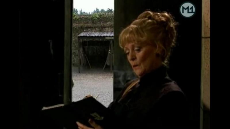 Самая плохая ведьма 12 серия.Канал М1