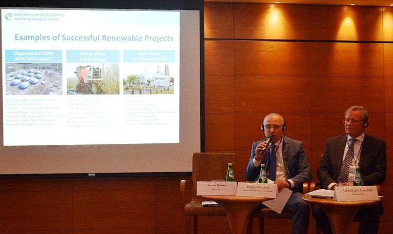 Голова Держенергоефективності презентував німецьким інвесторам перспективи реалізації проектів з енергоефективності та відновлюваної енергетики на українському ринку