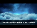 Красивый нашид про месяц Рамадан_HD