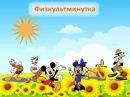 12 11Видеоурок Главные и второстепенные члены предложения РУССКИЙ ЯЗЫК 3 кл