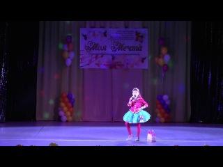 Карина Киндякова (6 лет) - Озорная мода (образцовая студия эстрадного пения Браво!)