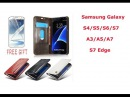 Чехол из натуральной кожи для  Samsung Galaxy S4/S5/S6/S7/A3/A5/A7
