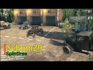 Spintires Зис 5
