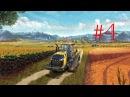 Farming Simulator 17 Доручення від Алекса 4 Українською