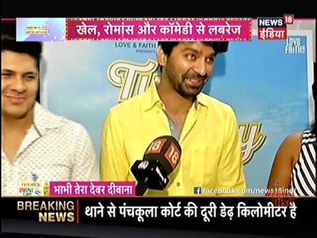 Barun's latest Interview Iss Pyar Ko Kya Naam doon Tu hai Mera Sunday