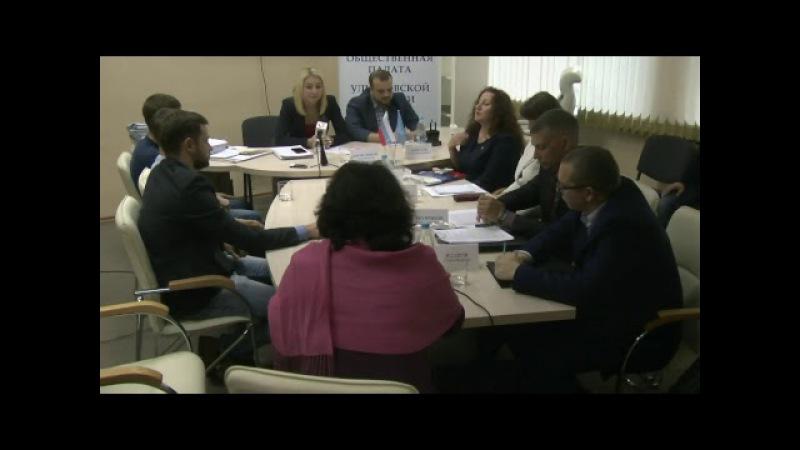 Тема недели — подростковая преступность и безопасность молодежи в городе Ульяновске