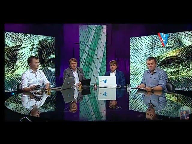 3S.TV | ECONOMISTS (Ахметову – 50: цена олигархии для Украины)