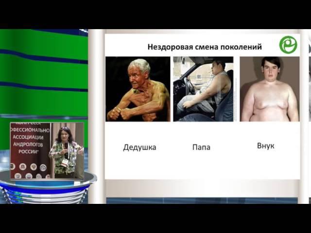 Калинченко С Ю - Эндокринологические аспекты нейроандрологии