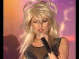 Диана - Не целуй её (Горячая 10-ка 1998)