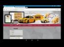 Taksiparasi ru saytindan pulumuzu cixartdiq! 100% para kanıtı YouTube