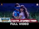 Toota Jo Kabhi Tara - Tiger Shroff , Jacqueline F | Летающий Джатт | Flying Jatt | 2016 | Full Video Song