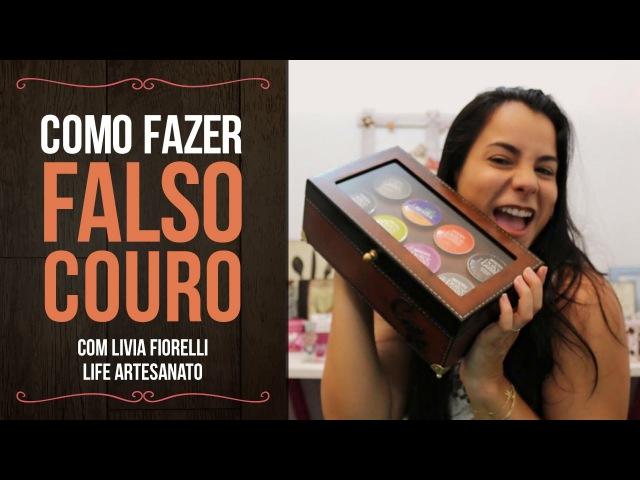 DIY: Faça você mesmo | Video Aula Falso Couro | Livia Fiorelli | Life Artesanato
