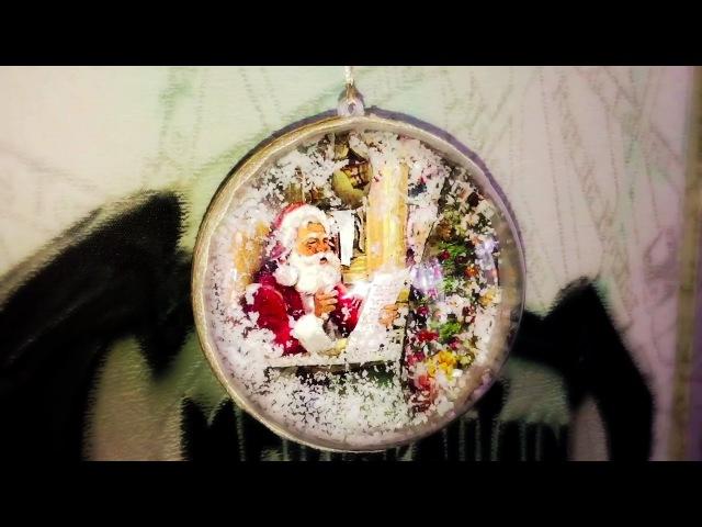 Decoupage Tutorial Christmas Ball - Ντεκουπάζ Χριστουγεννιάτικη Μπάλα - Diy Step By Step