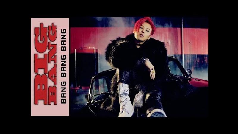 BIGBANG - 뱅뱅뱅 [BANG BANG BANG] (Jackie-O Russian Version)