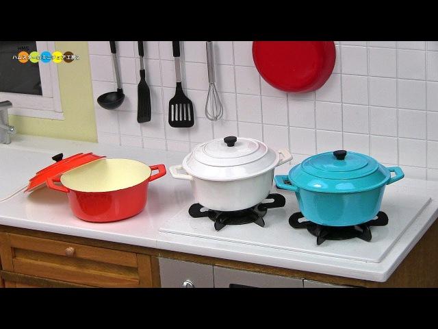 DIY Miniature Enamel Pots ホーロー鍋風ミニチュア両手鍋作り