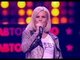 C.C.Catch I Can Lose My Heart Tonight Heaven And Hell MegaMix Discoteka 80 2015 Moscow