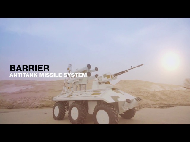 Fantom with anti-tank missile system. Presentation at IDEX-2017