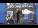 Повалиха-2017. МК-04. Ольга Ангилевич и Евгений Харитонов (Новокузнецк)