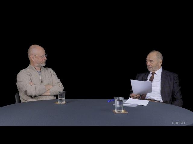 Разведопрос: Михаил Васильевич Попов о диалектике перехода коммунизма в капитализм