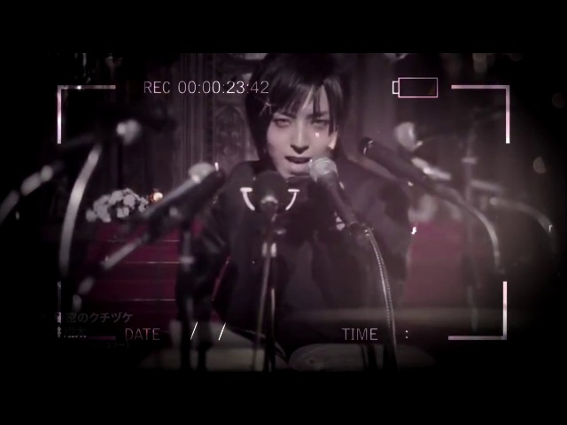 Aoi Shouta ○ 蒼井翔太 ○ 【FMV】 - Grace Hit