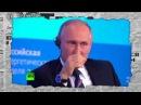 Как скандальная «Матильда» фильм «Крым» переиграла - Антизомби, 03.11.2017