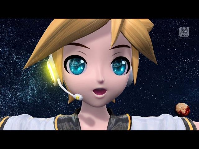 【PS4FT】Kagamine Len - SYMPHONIC DIVE DIVA edit 【Miku voice】