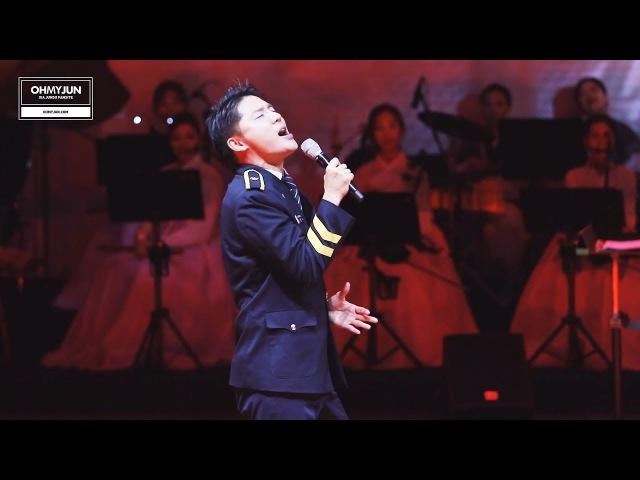 170916 시흥 전통연희축제 XIA 김준수 - 토크 ~ Its Over