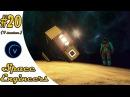 Space Engineers (S7) 20 Мохнатый джентльмен