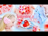5 DIY Valentine's Day Gifts and Room Decor Ideas 2017