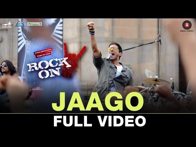 Jaago - Full Video| Rock On 2 | Farhan Akhtar, Arjun Rampal Purab Kholi | Shankar Ehsaan Loy