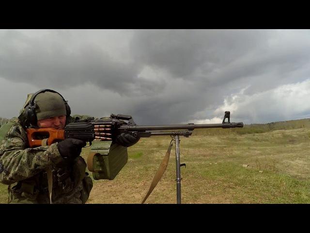 ПК ПКП Печенег Специфика боевой работы пулеметчика