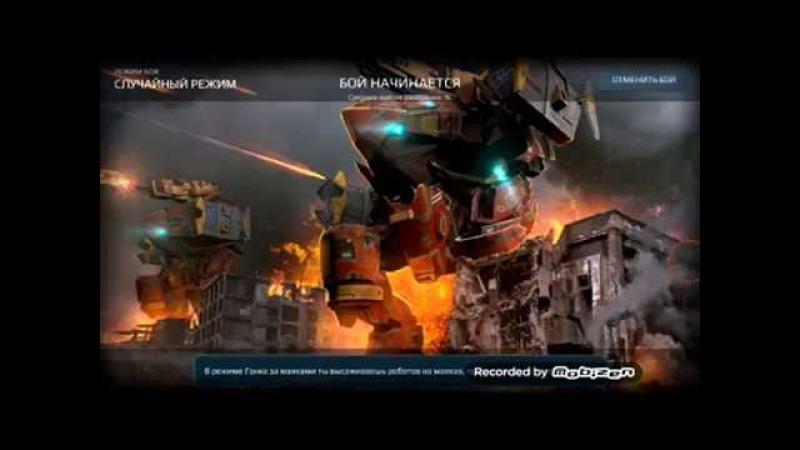 War robots(Vasja_Killer)