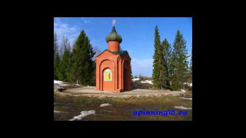Видео посвящённое Святому ключу святых Флора и Лавра, который находится в Киясо ...