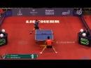 Marcos Freitas vs Lin Gaoyuan World Cup 2017 1/8 林高遠 vs マルコス・フレイタス 2017年ワールドカップ