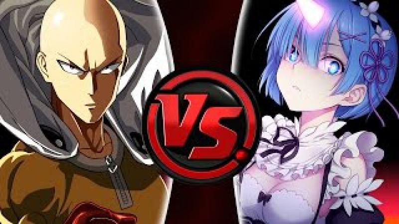 Ванпанчмен против Ре Зеро! Бой между аниме!!