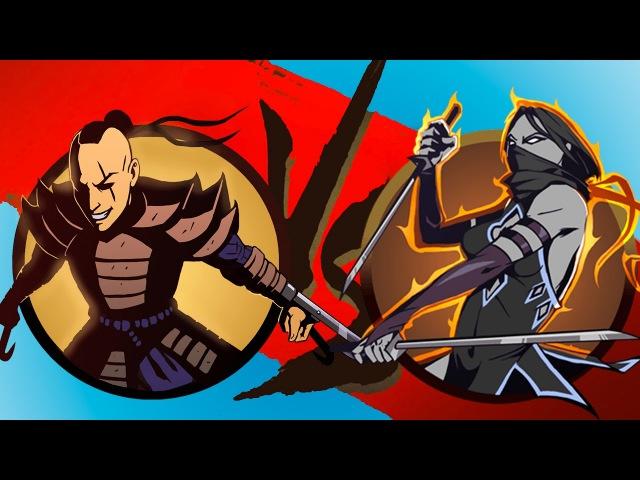 Shadow Fight 2 Бой с тенью 11 Тигр Разбойник Задира Ниндзя Чертовка Змей Мультик игра КИД