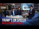 Trump's UN Speech (Revelation in the News)