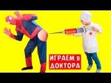 ИГРАЕМ В ДОКТОРА ДЕЛАЕМ УКОЛ В ПОПУ ЧЕЛОВЕК ПАУК заболел Spiderman Play Doctor   Dima Kids TV