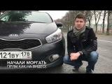 Kia Ceed. IMagnet P14. Как увеличить мощность авто. ВМПАВТО делает качественные продукты.