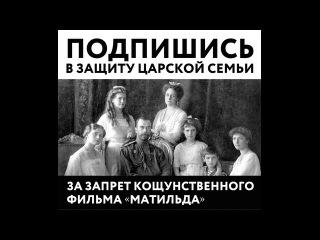 МАТИЛЬДА. Виктор Саулкин и Александр Порожняков