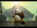 Кунг-фу панда. Трейлер