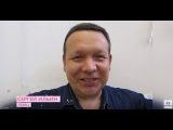 Артур Ермак, Ольга Стельмах, Сергей Ильин поздравляют телеканал