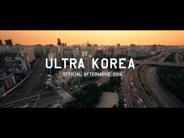 Ultra Korea (Official 4K Aftermovie)