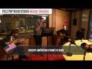 IMAGINE DRAGONS Believer RTL2 POP ROCK STUDIO